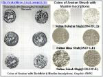 coins_of_ancient_arakan_400